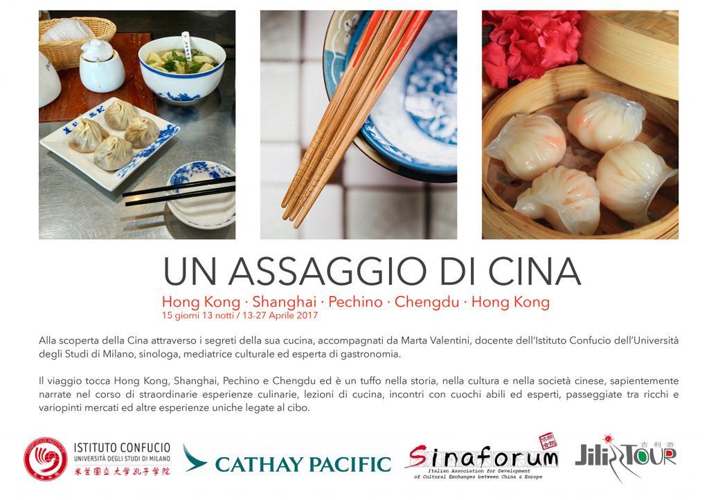 Incontri in cultura Hong Kong
