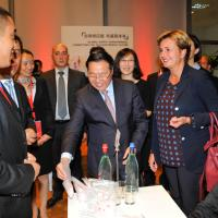 21 Bank of China, Milano 23 Settembre 2015, photo Giuseppe Macor.jpg
