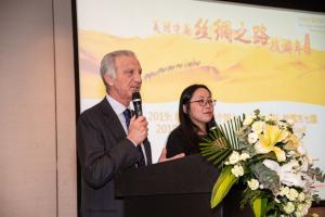 General Director of Fondazione Italia Cina Vincenzo Petrone and Executive Director of CHIC Group Helen Tu (FILEminimizer).jpg