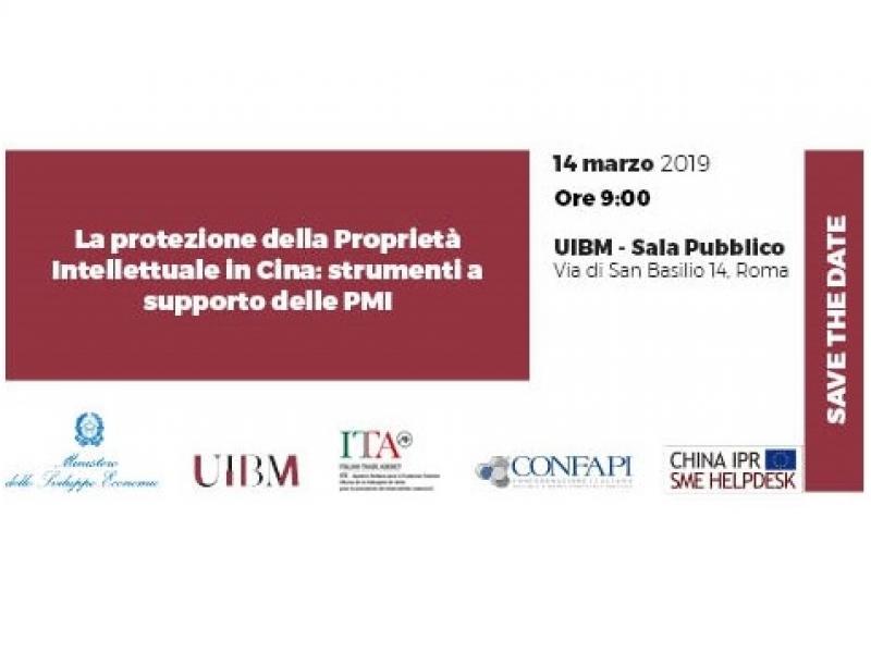 3e4a3ba7a4 Fondazione Italia Cina